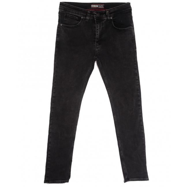 7278 Corcix джинсы мужские полубатальные серые осенние стрейчевые (32-40, 8 ед.) Corcix: артикул 1115594