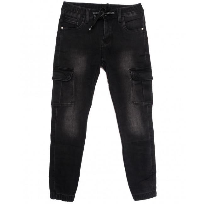 1573 Bagrbo джинсы мужские молодежные на резинке на флисе серые зимние стрейчевые (28-36, 8 ед.) Bagrbo: артикул 1115396