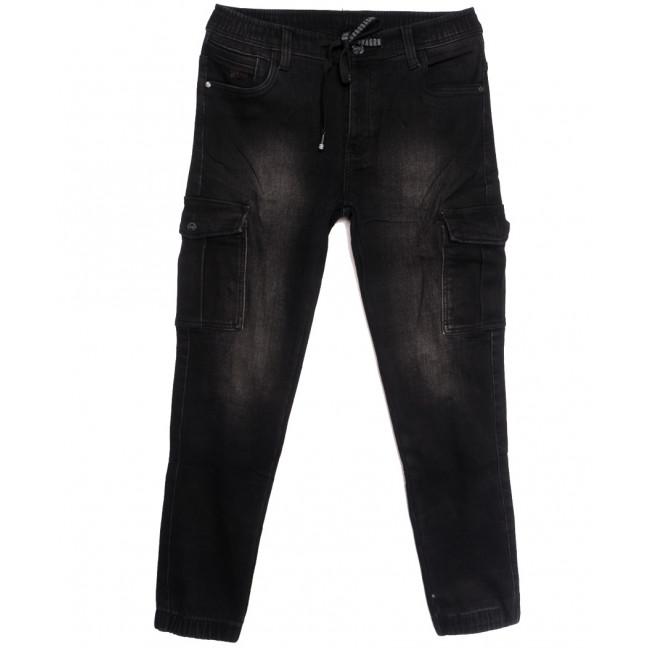 1568 Bagrbo джинсы мужские молодежные на резинке на флисе серые зимние стрейчевые (28-36, 8 ед.) Bagrbo: артикул 1115389