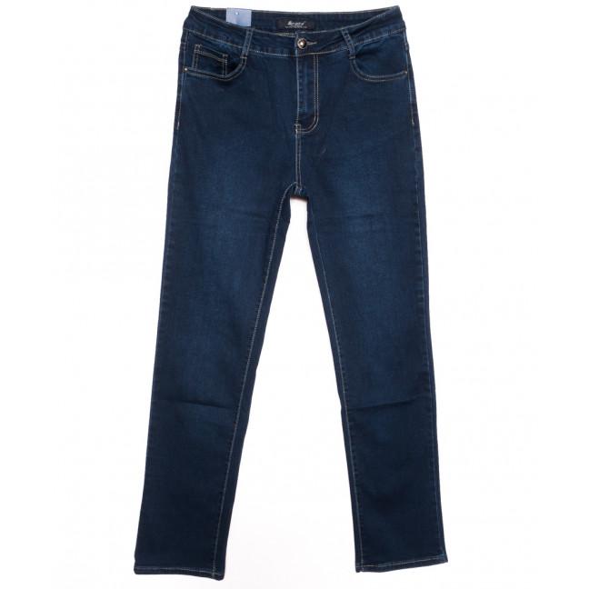 3501 Sunbird джинсы женские батальные синие осенние стрейчевые (31-42, 6 ед.) Sunbird: артикул 1116436