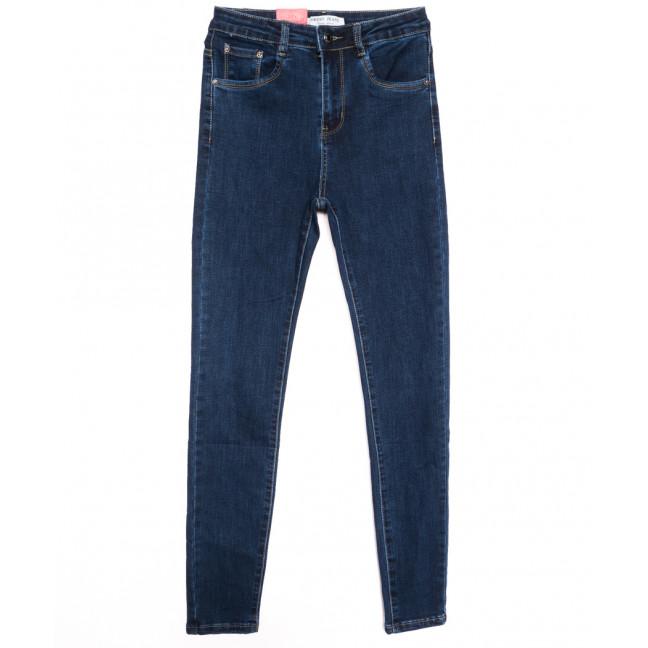 5302 (5302-Z) Forest Jeans американка полубатальная синяя осенняя стрейчевая (28-33, 6 ед.) Forest Jeans: артикул 1116404