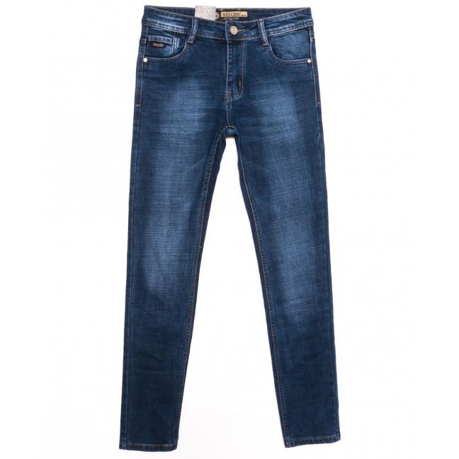2094 (2094-М) Megoss джинсы мужские молодежные синие осенние стрейчевые (28-34, 8 ед.) Megoss: артикул 1116408