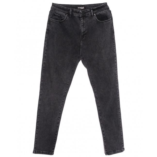 5030-B Cracfod джинсы женские батальные серые осенние стрейчевые (42-52, 8 ед.) Cracfod: артикул 1116557