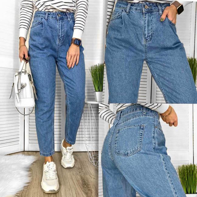 85763 Ondi джинсы-баллоны котоновые (36,38,38,40,42, евро, 5 ед.) Ondi: артикул 1116311