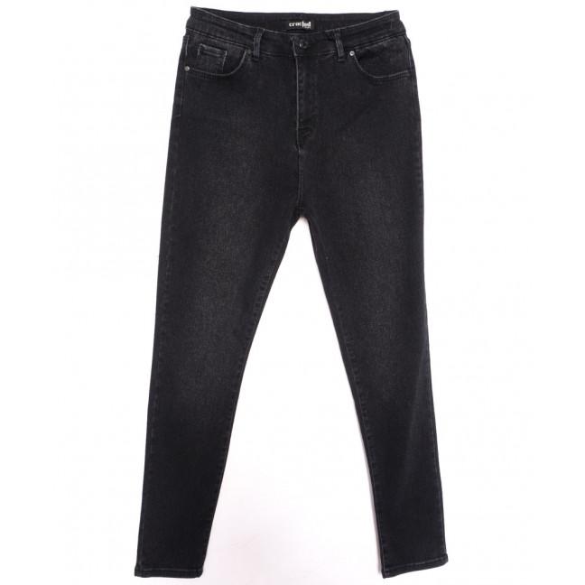 5031-B Cracfod джинсы женские батальные серые осенние стрейчевые (42-52, 8 ед.) Cracfod: артикул 1116554