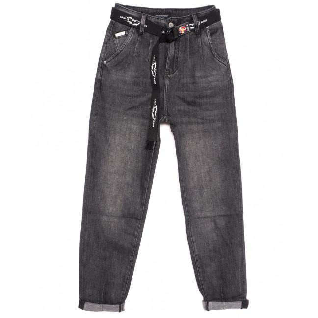 20125 Lolo Blues джинсы женские серые осенние стрейчевые (25-30, 6 ед.) Lolo Blues: артикул 1116514