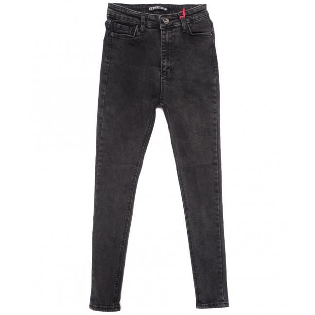 0251 MoonArt джинсы женские темно-серые осенние стрейчевые (26-31, 6 ед.) MoonArt: артикул 1116528
