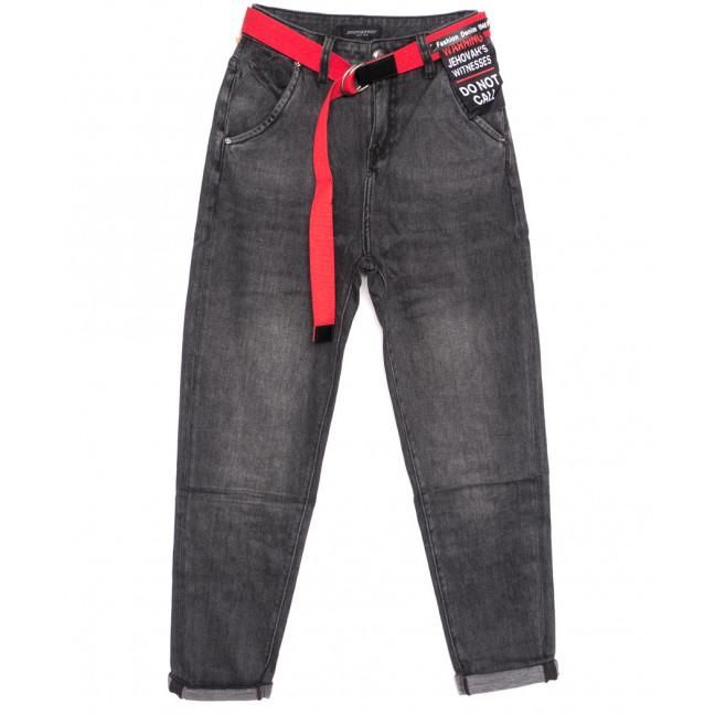20122 Lolo Blues джинсы женские серые осенние стрейчевые (25-30, 6 ед.) Lolo Blues: артикул 1116512