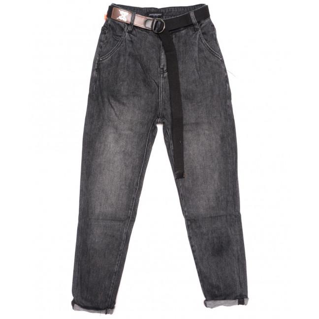 20123 Lolo Blues джинсы женские серые осенние стрейчевые (25-30, 6 ед.) Lolo Blues: артикул 1116515