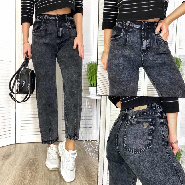 0605-7 Relucky джинсы-слоучи серые стрейчевые (6 ед. размеры: 25.26.27.28.29.30) Relucky: артикул 1116643