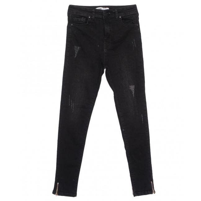20148 YMR джинсы женские с царапками черные осенние стрейчевые (34-42,евро, 8 ед.) YMR: артикул 1116901