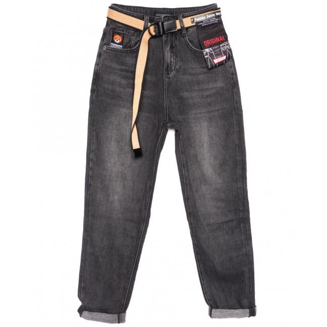 20121 Lolo Blues джинсы женские серые осенние стрейчевые (25-30, 6 ед.) Lolo Blues: артикул 1116516