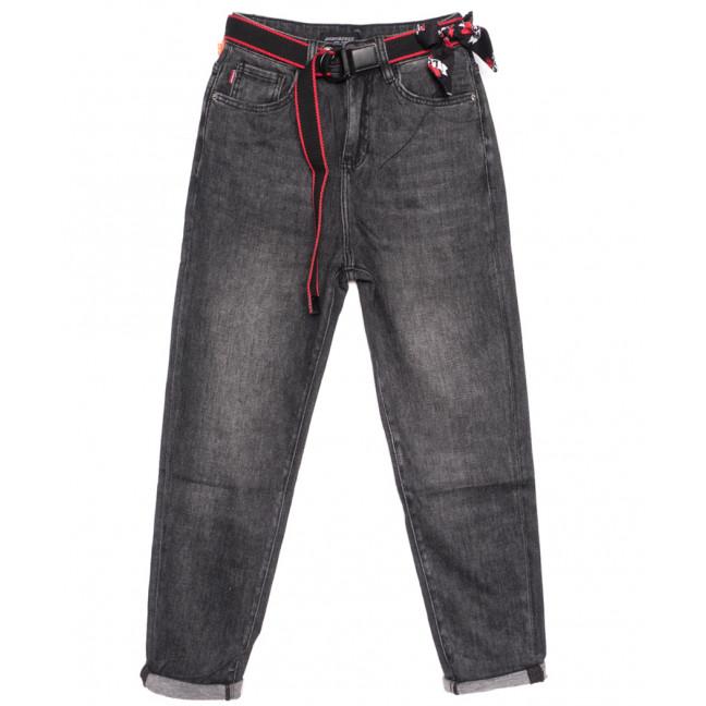 20120 Lolo Blues джинсы женские серые осенние стрейчевые (25-30, 6 ед.) Lolo Blues: артикул 1116513