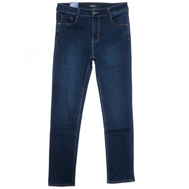3502 Sunbird джинсы женские батальные синие осенние стрейчевые (31-42, 6 ед.) Sunbird: артикул 1116439