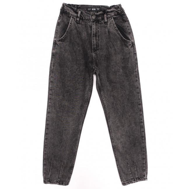12355 Real Focus джинсы-баллон серые осенние коттоновые (26-30, 5 ед.) MoonArt: артикул 1116530