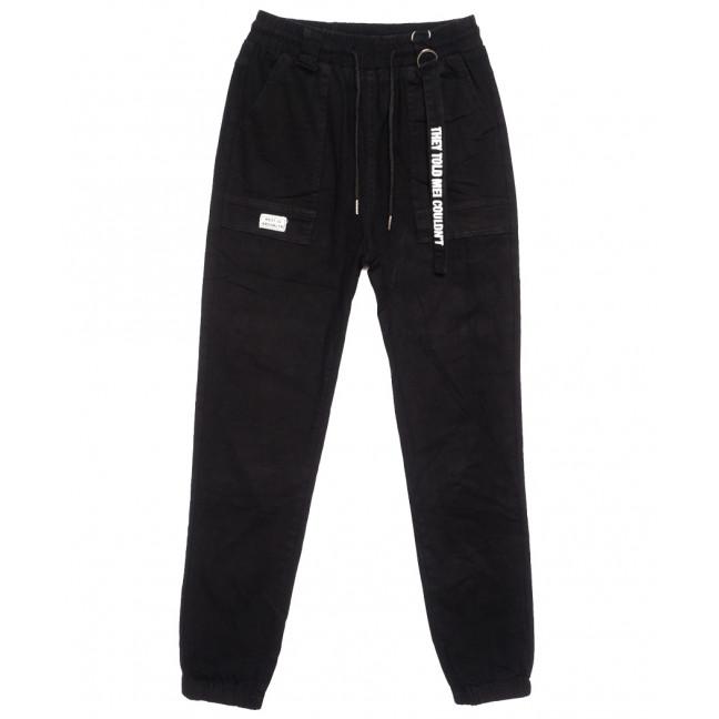 0705 (0705-L) Forest Jeans брюки джинсовые женские на резинке черные осенние стрейчевые (25-30, 6 ед.) Forest Jeans: артикул 1116417