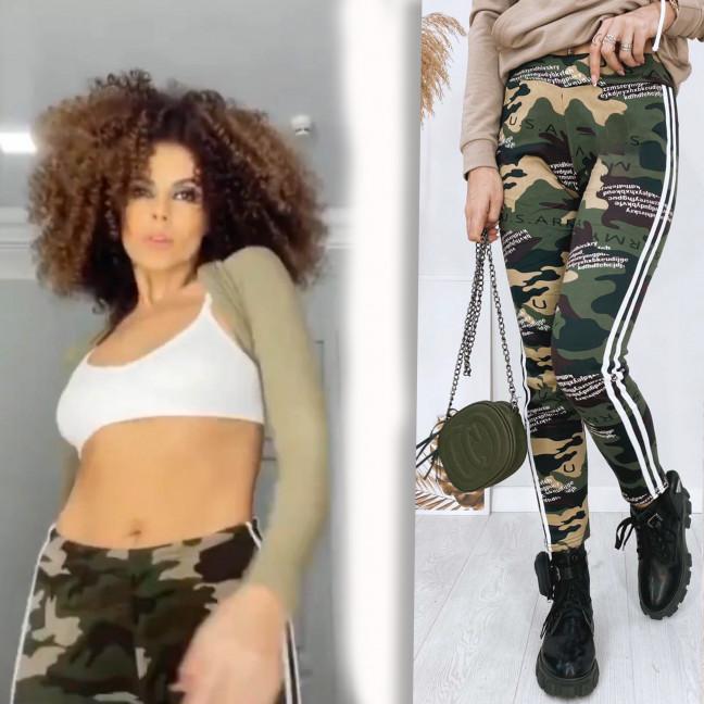 0903 Li Ruo Ya спортивные брюки женские камуфляжные на флисе (5 ед. размер: универсал ) #партнер10  Li Ruo Ya: артикул 1116184