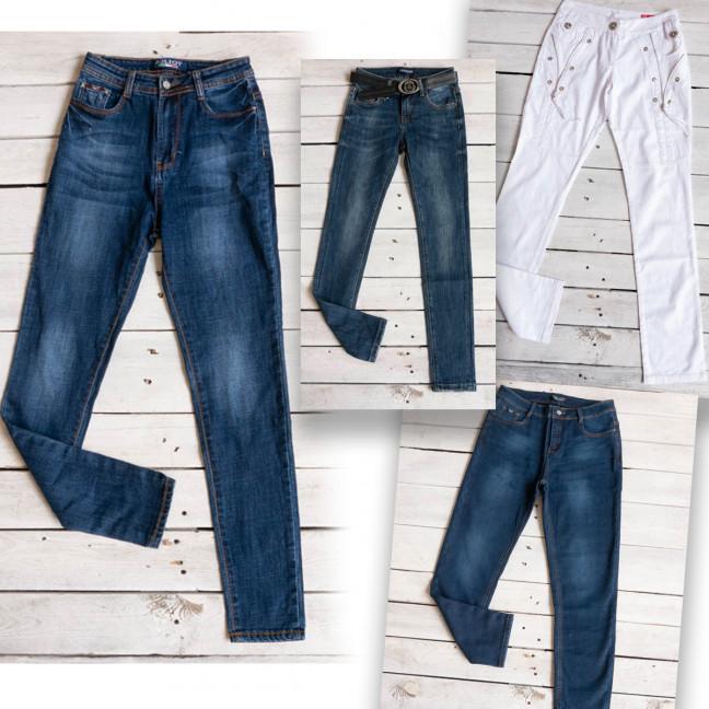 20317 женские джинсы с дефектами микс из 4-х моделей (4 ед. размеры: 25.28.28.30) МИКС: артикул 1117202