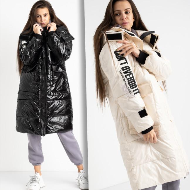 0994-33 куртка женская на синтепоне микс цветов с дефектом(4 ед.размеры: L.XL.2XL/2) Куртка: артикул 1124659