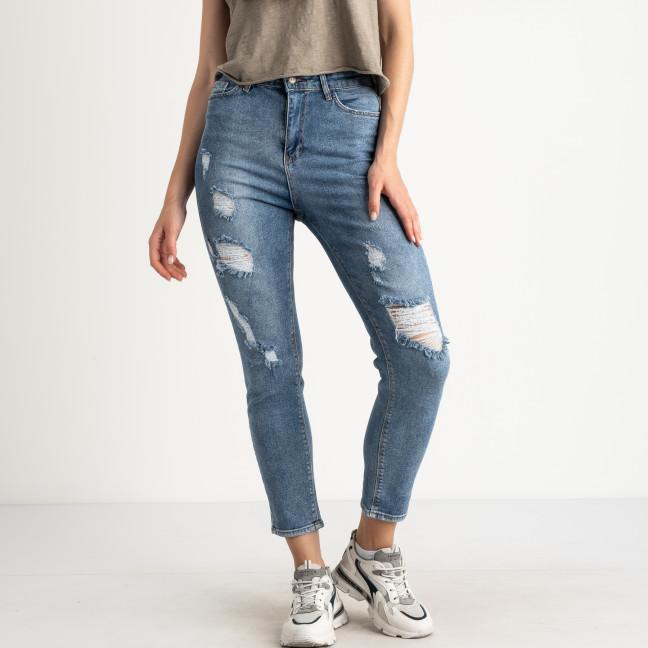 0106-02 MoonArt джинсы женские голубые стрейчевые (5 ед. размеры: 27.28.29.30.31) MoonArt: артикул 1123094