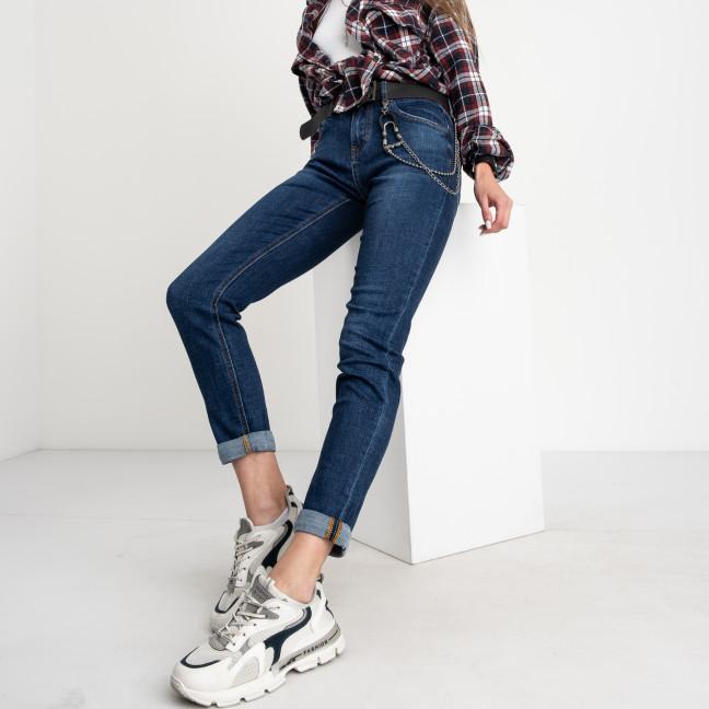 0222 DKNSEL джинсы женские синие стрейчевые (6 ед. размеры: 25.26.27.28.29.30) Dknsel: артикул 1123684