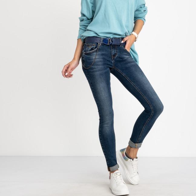 0201 DKNSEL джинсы женские синие стрейчевые (6 ед. размеры: 25.26.27.28.29.30) Dknsel: артикул 1123682