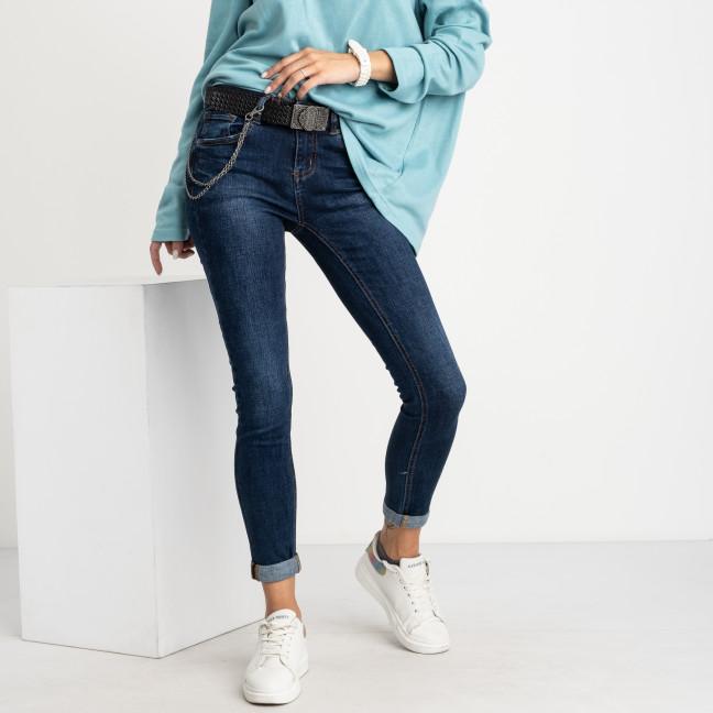 0268 DKNSEL джинсы женские синие стрейчевые (6 ед. размеры: 25.26.27.28.29.30) Dknsel: артикул 1123681