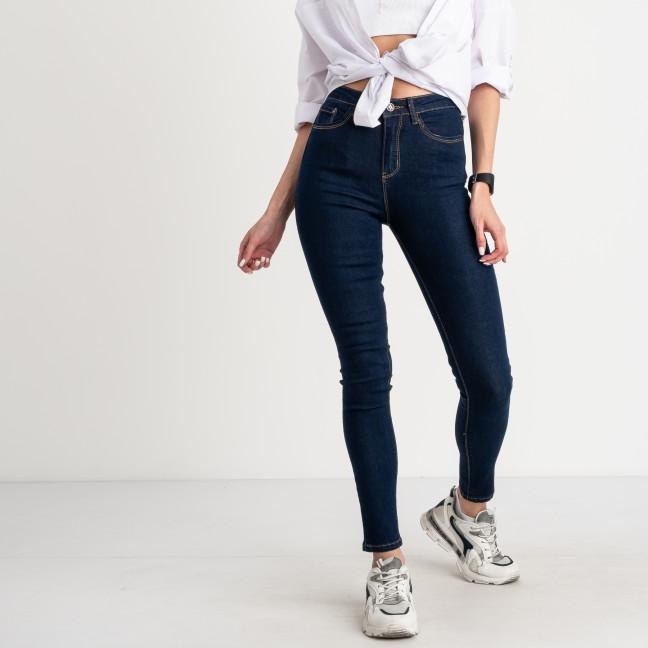 5006 New Jeans американка черная стрейчевая (6 ед. размеры: 25.26.27.28.29.30) New Jeans: артикул 1123616