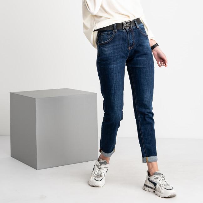 0220 DKNSEL джинсы женские синие стрейчевые (6 ед. размеры: 25.26.27.28.29.30) Dknsel: артикул 1123685