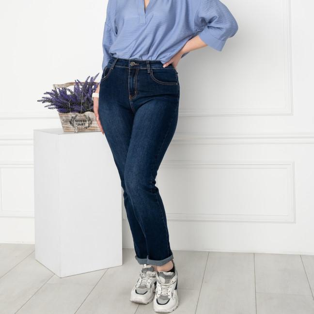 5036 New Jeans американка батальная синяя стрейчевая (6 ед. размеры: 31.32.33.34.36.38) New Jeans: артикул 1123635