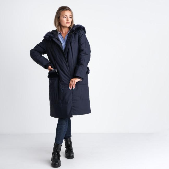 0253-1 RETTO синяя куртка батальная на синтепоне ( 5 ед. размеры : 48-58) Retto: артикул 1123833
