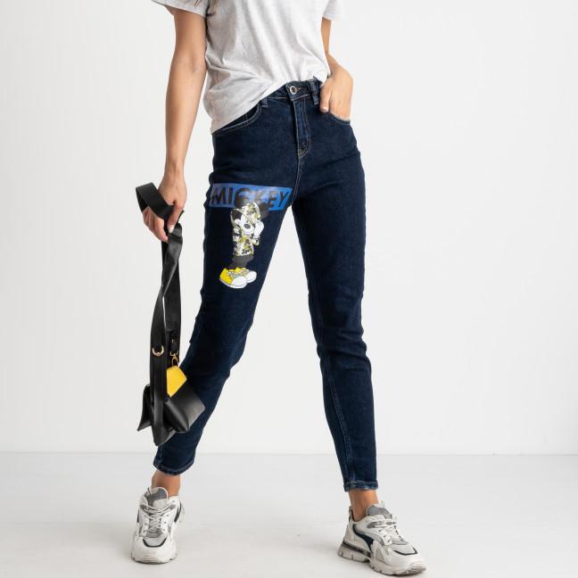 1024-1 Esqua джинсы синие женские стрейчевые (6 ед. размеры: 25.26.27.28.29.30) Esqua: артикул 1124058