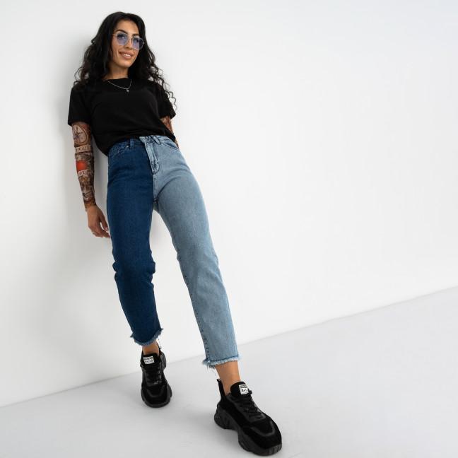 0448 Miss Aura джинсы двухцветные женские котоновые (8 ед. размеры: 34.36/.38/2.40.42.44) Miss Aura: артикул 1124068
