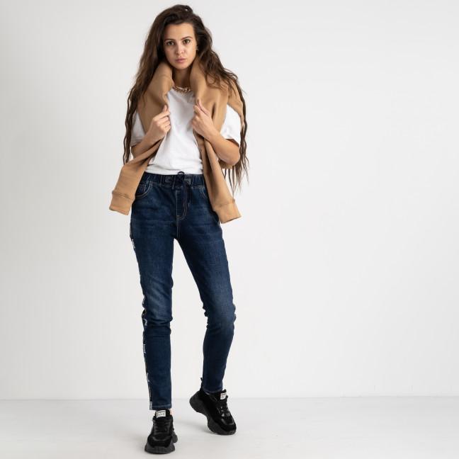 9357 LDM джинсы на резинке женские синие стрейчевые (6 ед. размеры: 25.26.27.28.29.30) LDM: артикул 1124461