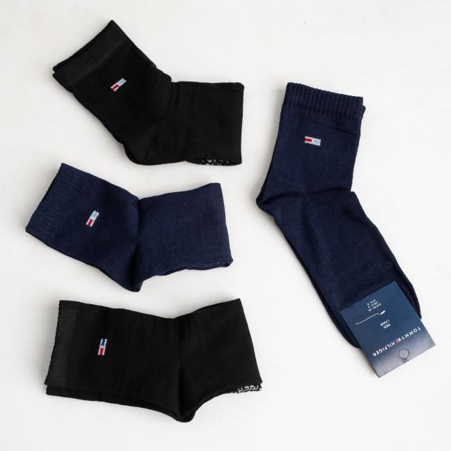 2201 носки подростковые на мальчика (60 ед. размеры: универсал 36-40) Носки: артикул 1124748
