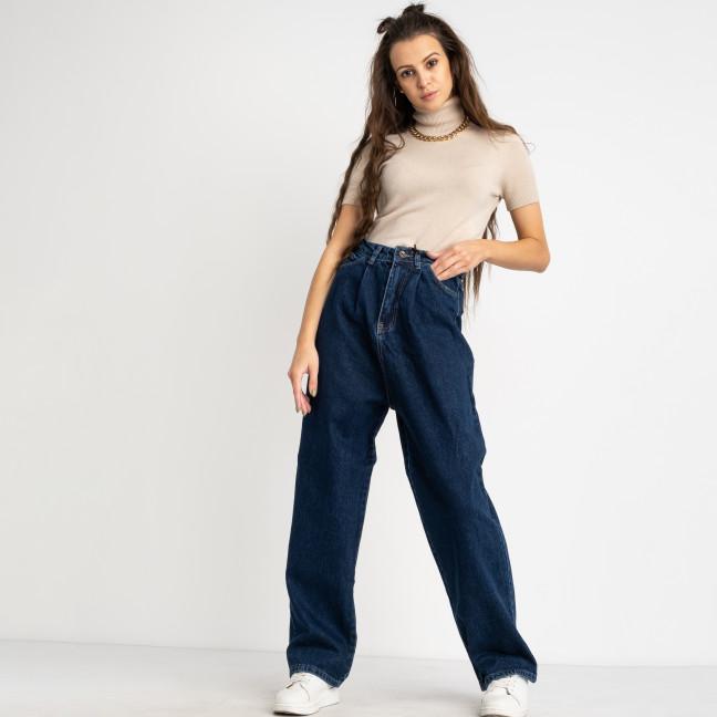 1415-1 Real Focus джинсы-клеш синие котоновые (5 ед. размеры: 26.27.28.29.30) Real Focus: артикул 1124820