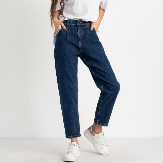 2221 Jean Shop слоучи женские синие стрейчевые (8 ед. размеры: 25/2.26/2.27/2.28.29) Jean Shop: артикул 1124824