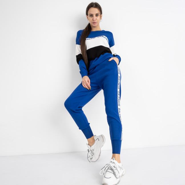1607-4 M.K.Store синий спортивный костюм женский (3 ед.размеры: универсал 44-48) M.K.Store: артикул 1125225