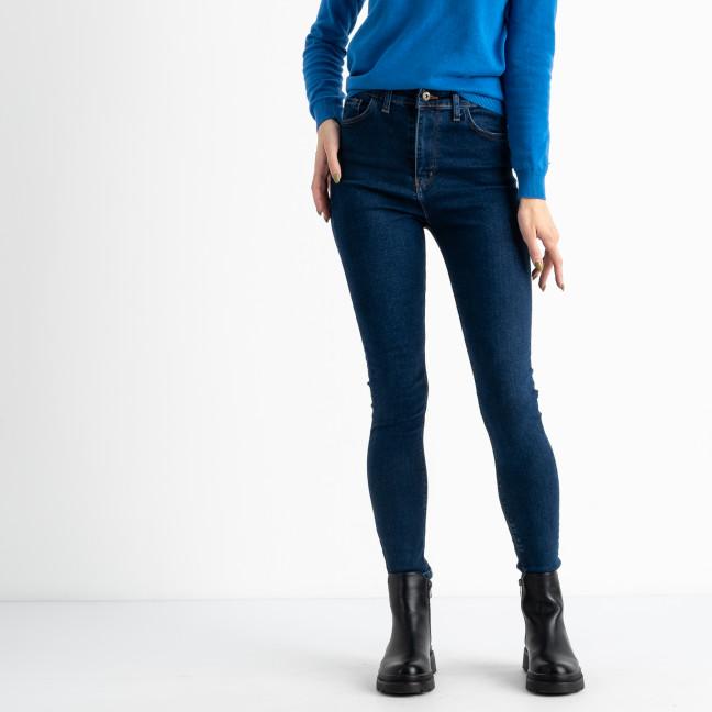 2007-20 Well See американка полубатальная синяя стрейчевая ( 8 ед. размеры : 27.28/2.29.30.31.32.33) Well see: артикул 1125305