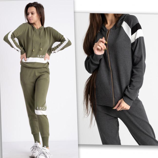 16020  M.K Store женский спортивный костюм микс моделей и цветов (4 ед. размеры: универсал 44-48) M.K.Store: артикул 1125520