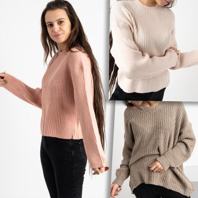 1617 свитер женский микс цветов и моделей (4 ед. размеры: универсал 42-46) Свитер: артикул 1125435