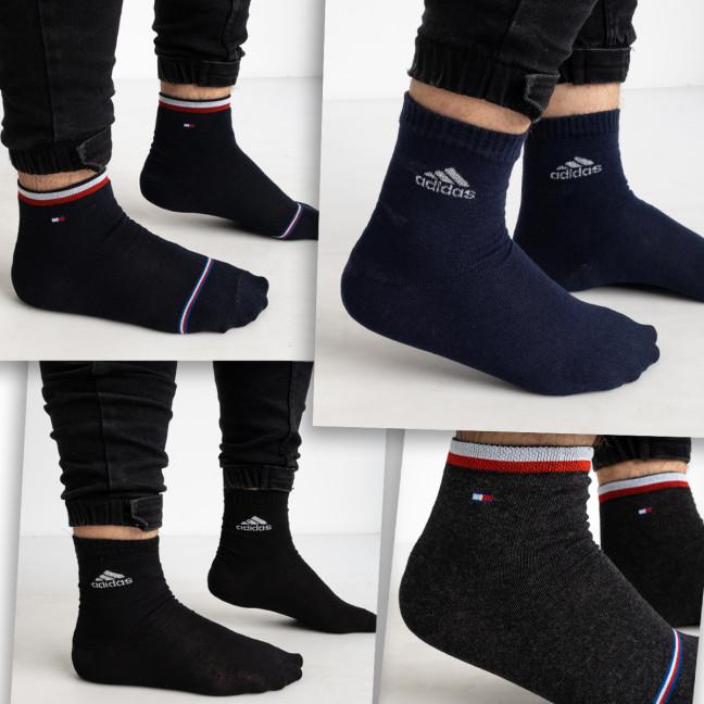 2203 носки мужские средней длины (60 ед. размеры: универсал 41-45) Носки: артикул 1124750