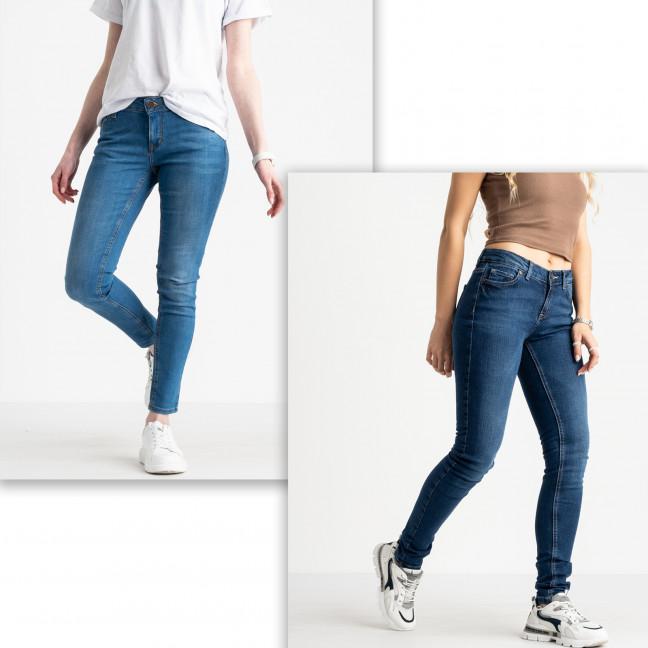 1977 Nescoly джинсы женские микс 2-х моделей стрейчевые (8 ед. размеры: 25.26.28/3.29.30/2) Nescoly: артикул 1120363