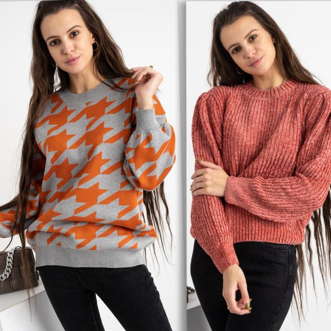 1608 свитер женский микс цветов и моделей (3 ед. размеры: универсал 42-46) Свитер: артикул 1125436