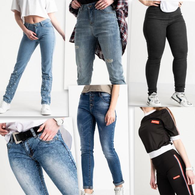 13014 микс женской одежды с дефектами (6 ед.) МИКС: артикул 1121301
