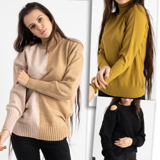 1621 свитер женский микс цветов и моделей (5 ед. размеры: универсал 42-46) Свитер: артикул 1125440