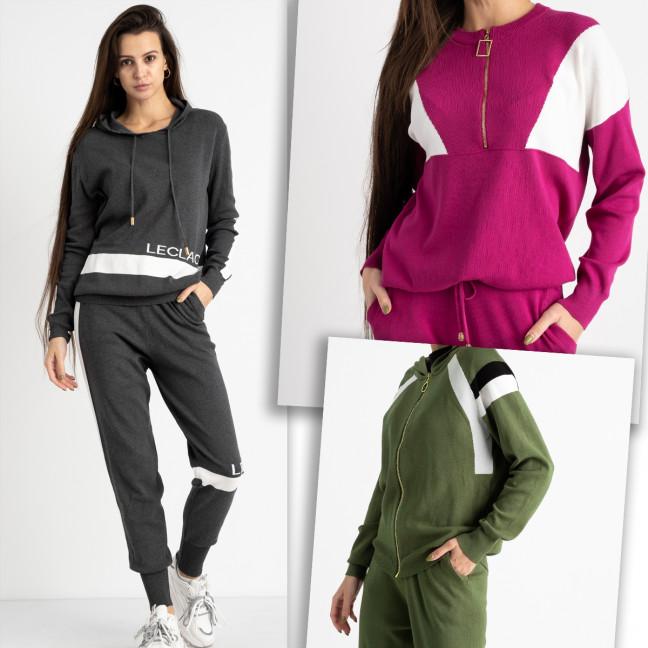 16023  M.K Store женский спортивный костюм микс моделей и цветов (4 ед. размеры: универсал 44-48) M.K.Store: артикул 1125519