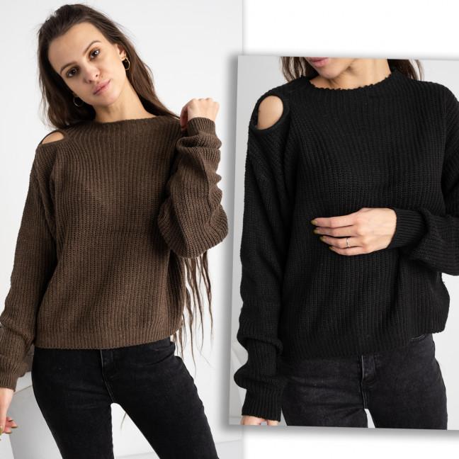 1618 свитер женский микс двух цветов (4 ед. размеры: универсал 42-46) Свитер: артикул 1125437