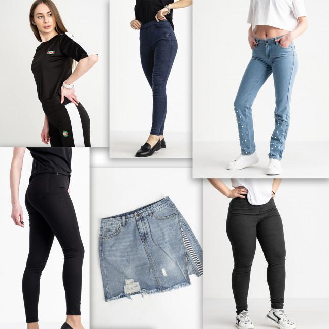 13015 микс женской одежды с дефектами (6 ед.) Джеггинсы: артикул 1121302