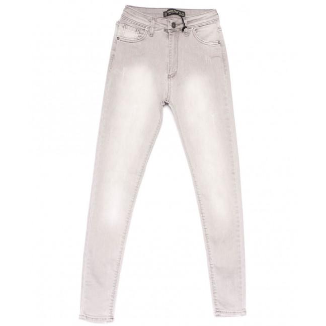 0666 Happy Pink джинсы женские зауженные серые весенние стрейчевые (27-31, 4 ед.) Happy Pink: артикул 1104676